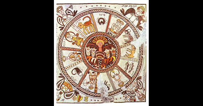 Mosaik mit Tierkreiszeichen